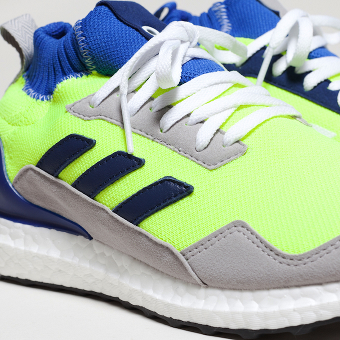 low priced 11dd1 b4948 Turn Heads with the adidas Consortium Ultraboost Mid Proto ...