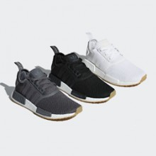 1148bb1cc The adidas NMD R1 Gum Sole Pack Gives You Plenty to Chew On