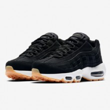 info for 44826 026cf Dress to Impress with the Nike Air Max 95