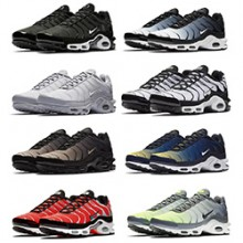b48d72957ec09c Tune Up with Tuned Air  the Nike Air Max Plus Collection