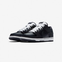 86629a989da3 Nike Launches the Nike SB Dunk Low Ride Life Ahead of the Tokyo Games