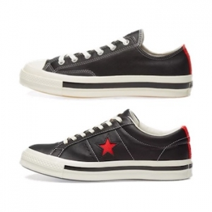 6f1210965fd6 Converse x KASINA Capsule - AVAILABLE NOW - The Drop Date