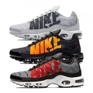 size 40 fe637 bef7a Nike Air Max Plus TN SE - AVAILABLE NOW