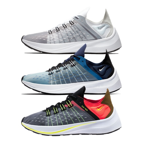 Always Step Ahead >> Nike EXP X14 - AVAILABLE NOW - The Drop Date