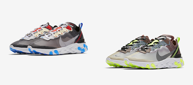 The Nike React Element 87 Injects Some