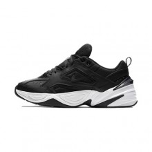 9b92fc4a000d Three Men s Colourways of the Nike M2k Tekno Are Coming Soon…