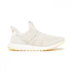 aad50128b64 adidas Consortium x A Kind of Guise Ultra Boost - 25 AUG 2018 - The ...