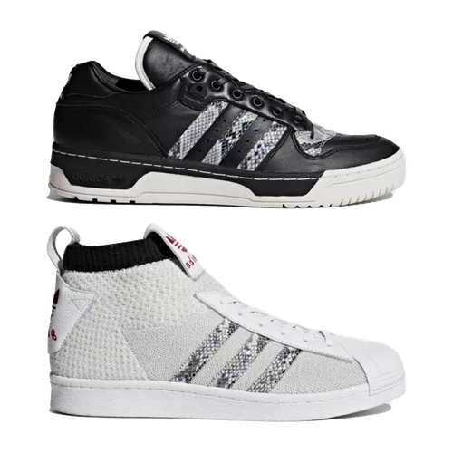 85c4bd39d0c9 adidas UA AND SONS COLLECTION - AVAILABLE NOW - The Drop Date
