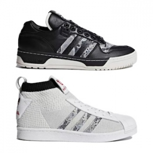 d3a3f42640973 adidas UA AND SONS COLLECTION - AVAILABLE NOW - The Drop Date