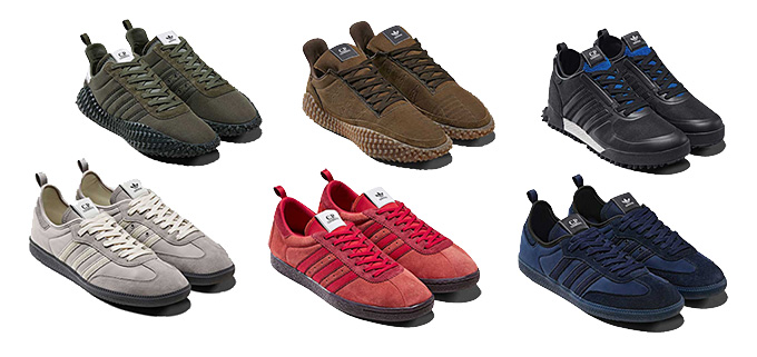 Celebrate Casual Culture with the new adidas x CP Company