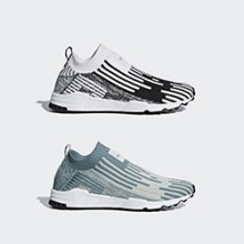 e63b41c3d61f adidas EQT Support Sock Primeknit Lands in Two New Colourways