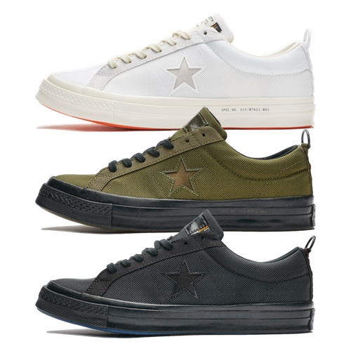 6808476e362f9 Converse x Carhartt WIP One Star Collection - AVAILABLE NOW - The ...