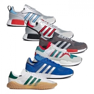adidas Never Made Pack - AVAILABLE NOW