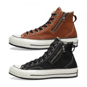 0e9638a786d Converse Archives - The Drop Date