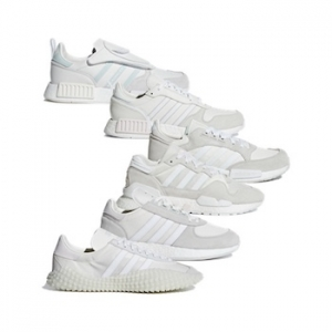 50dccdcdbc91a adidas Never Made Pack - Triple White - AVAILABLE NOW - The Drop Date