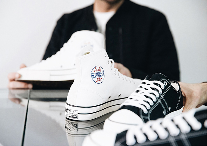 Footpatrol and The Drop Date discuss the new Converse Lucky