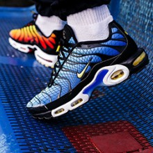 Nike Perfects Spliced Sneaker Style With the Air Max Plus TN