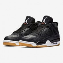The Nike Air Jordan 4 Retro SE Laser is Etched to Perfection 211aeef79
