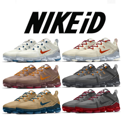 9bd06bc4d485 The Nike Air VaporMax 2019 Premium iD is Yours for the Taking