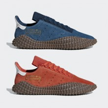 98265347b05 Kick about with Two New Takes on the adidas Kamanda