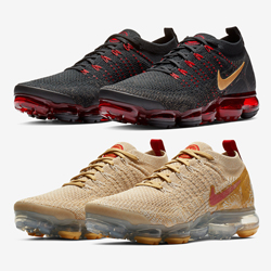 Nike Air Vapormax 2.0 Chinese New Year