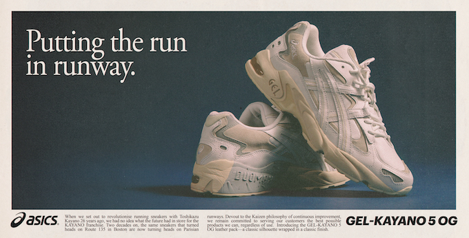 Stay on Track with the GEL Kayano 5 OG Leather Pack The