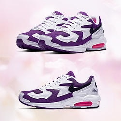 5ab722d19a9ed5 Fruit Pastels  the Nike Air Max2 Light Court Purple
