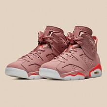 8470bf4ecc65 The Nike Air Jordan 6 Aleali May is Available Now