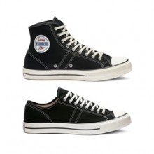 d13c4bd9d131 Available Now  the Converse Lucky Star