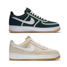 e66477e786cc Two Takes on the Nike Air Force 1 07 PRM are Coming Soon