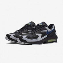 15a2535185 The Nike Air Max2 Light Cooks up a Thunderstorm