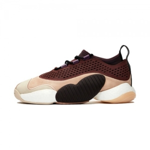on sale ca6a2 b3b6e Adidas Consortium x A Ma Maniere Crazy BYW – AVAILABLE NOW