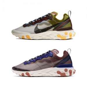 c580e9ca414cd Nike React Element 87 – Moss   Dusty Peach – AVAILABLE NOW