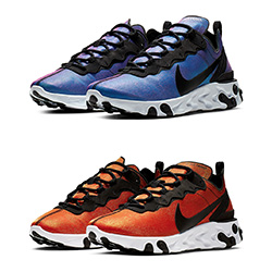 6b67f4e8fe0f The Nike React Element 55 Captures Sunrise and Sunset - The Drop Date
