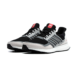 timeless design e0782 7f5b9 Coming Soon  adidas UltraBoost S L