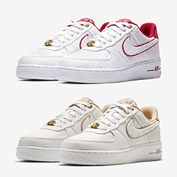 low priced 09165 3543c Up Your Game with the Nike WMNS Air Force 1 07 Lux