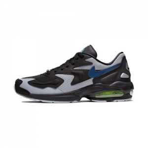 dff1599069ed39 Nike Air Max 2 Light – Thunderstorm – AVAILABLE NOW