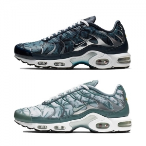 4453dca4ea89 Nike Air Max Plus OG – PALM PACK – AVAILABLE NOW