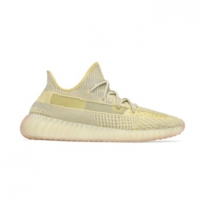 2a1e90662be Available Now: adidas Yeezy Boost 350 V2 Antlia