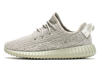 Adidas Originals x Kanye West Yeezy Boost 350 Moonrock 14 nov 2015
