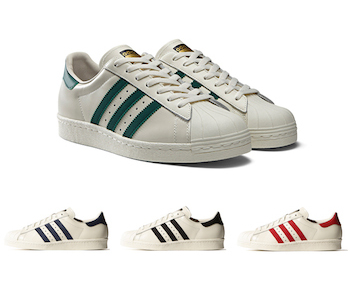SUPERSTAR 80S 3D BrownsShoes