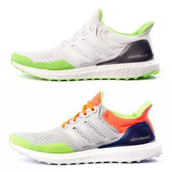 adidas ultra boost collective by kolor f