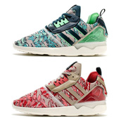 adidas zx 8000 boost hawaii inspired pack