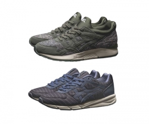 asics x sneakersnstuff sns onitsuka tiger shaw runner gel lyte v 5 tailor pack tweed pinstripe f