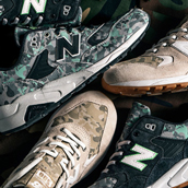 new balance urban noise pack f