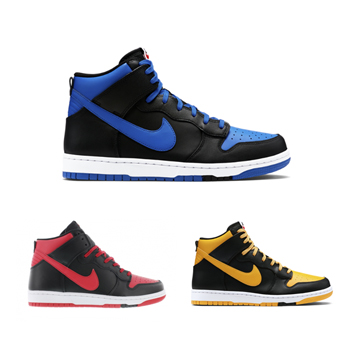 sneakers for cheap 9e636 dbe3d ... coupon for nike dunk comfort color pack royal blue bred yellow p2 4e5e2  4b138