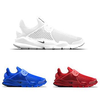 size 40 f0acd c6c84 NIKE SOCK DART - INDEPENDENCE DAY PACK - 25 JUN 2015 - The ...
