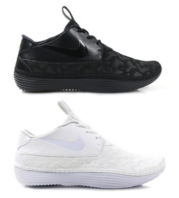 e05f8ceb NIKE SOLARSOFT MOCCASIN QS - MONOCHROME - AVAILABLE NOW - The Drop Date